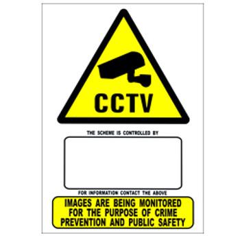 CCTV Sign Outdoor