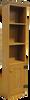 Shown in Old Gold with beadboard door