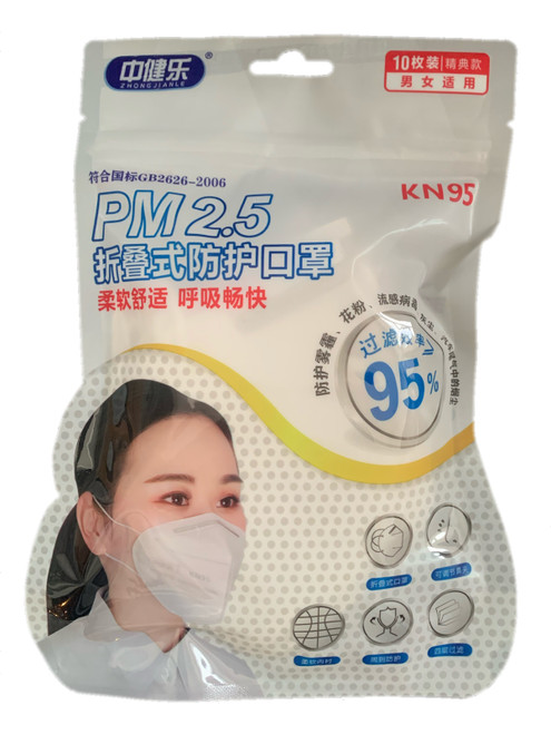Anti-coronavirus (COVID-19) 3D KN95 Face Masks (1 pack, 10 pcs ).