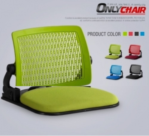 KLIIG ANYWHERE CHAIR (Foldable chair to carry easily for you to seat anywhere comfortably. Very comfortable & light.) MADE IN KOREA.