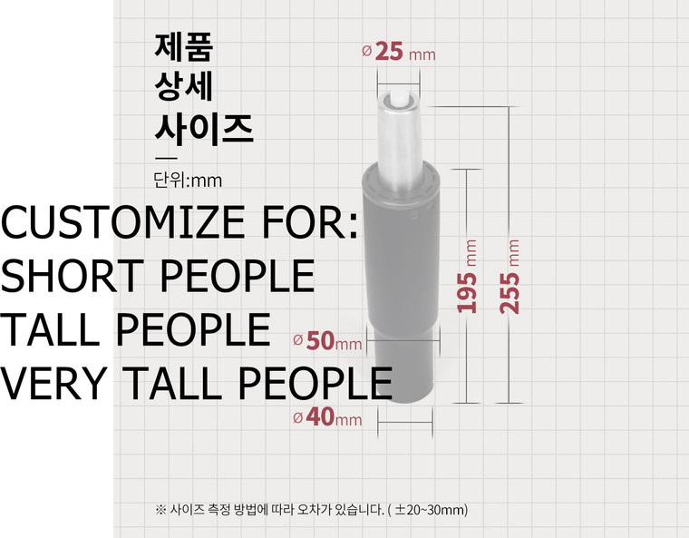 [READY STOCK!] KLIIG CHAIR GAS CYLINDERS FOR SHORT/TALL/VERY TALL PEOPLE (We can customize to your needs!)