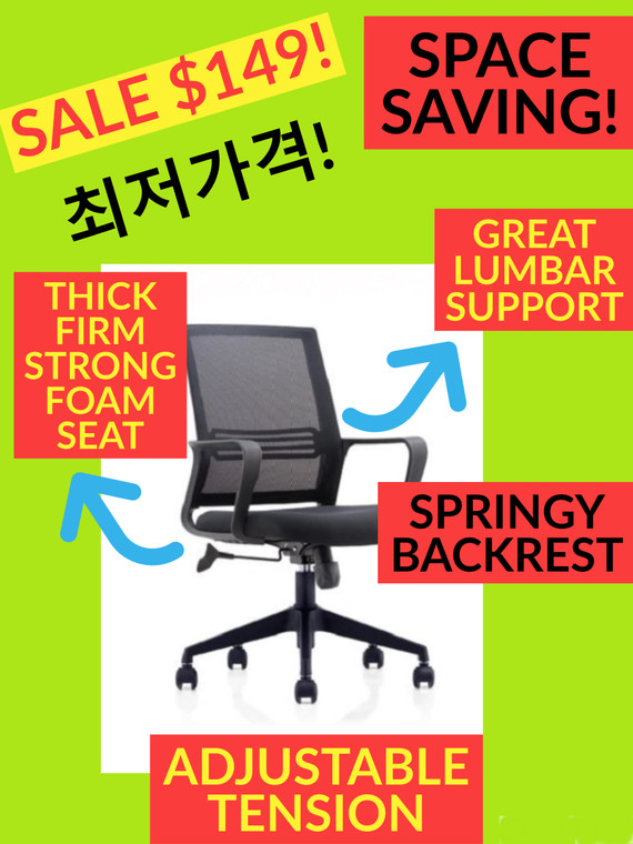 [READY STOCK!] NEW ECO ERGONOMIC CHAIR (Most economical high back ergonomic chair with STRONG LUMBAR SUPPORT.)