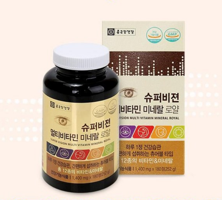 POWERFUL KOREAN DAILY SUPPLEMENT (12 VITS, 7 MINERALS, 15 FRUIT & VEG POWDER, 9 AMINO ACIDS, 3 LACTIC ACID BACTERIA + 4) ONE TABLET A DAY KEEPS YOU HEALTHY!