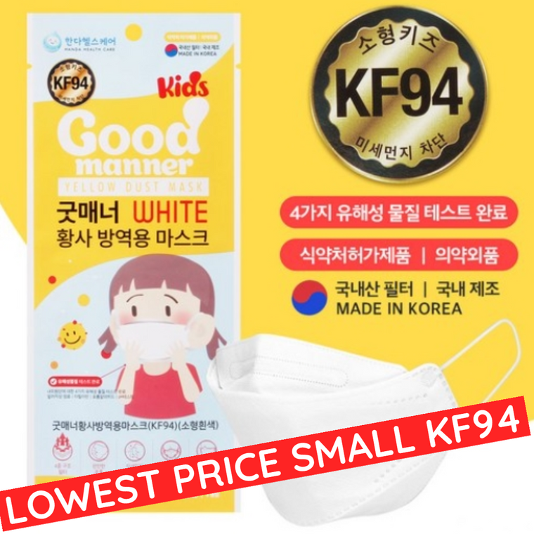 [READY STOCK] MOST POPULAR LOWEST PRICED CHILDREN KF94 MASKS. Protect your children with the best. Thousands of 5 STARS reviews.