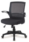 ergonimic-flip-chair.jpg