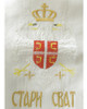 """Embroidered Wedding Peskir: """"Stari Svat"""": Gold Thread"""