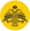 Byzantine Eagle Design Plate & Bowl Set