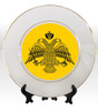 "8 1/4"" Porcelain Plate with 24K Gold Trim: Byzantine Eagle"