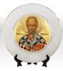 "8 1/4"" Porcelain Icon Plate with 24K Gold Trim: St. Nicholas (Serbian)"