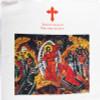 Resurrection of Christ Icon (Христос Васкрсе) Pascha Basket Cover- Serbian