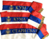 Gold-Trimmed Trobojka Serbian Wedding Sashes: 3PC Set