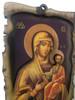 3-D Magnet: Theotokos Arabic Icon