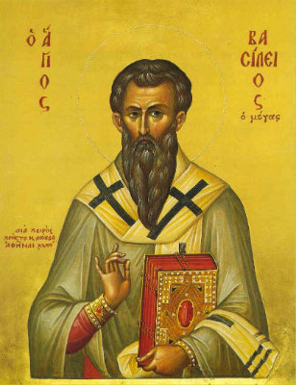 St. Basil the Great Icon - OrthodoxGifts.com