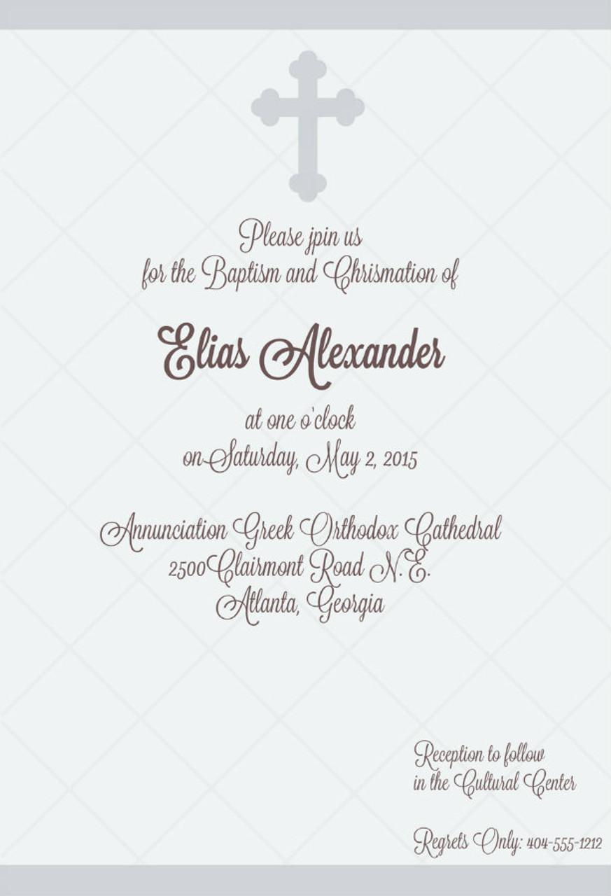 Orthodox Cross Baptism Invitations Silver Set Of 25