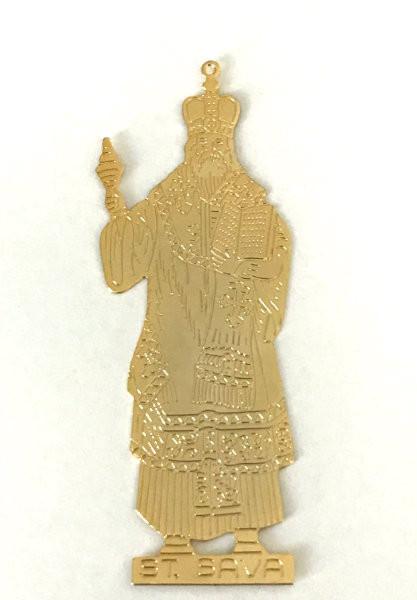 St. Sava Gold Plated Ornament