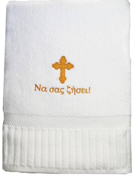 Embroidered Baptismal Towel (Bath Size): Greek