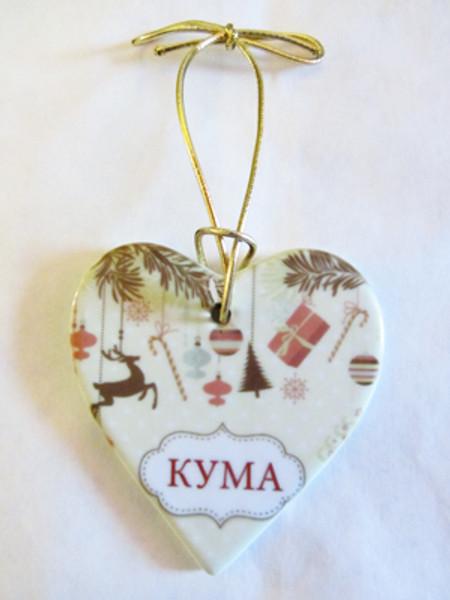 КУМА Heart Ceramic Ornament