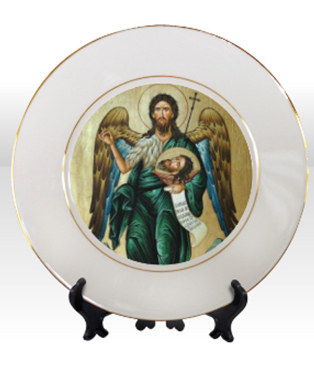 """8 1/4"""" Porcelain Icon Plate with 24K Gold Trim: Beheading of St. John the Baptist"""