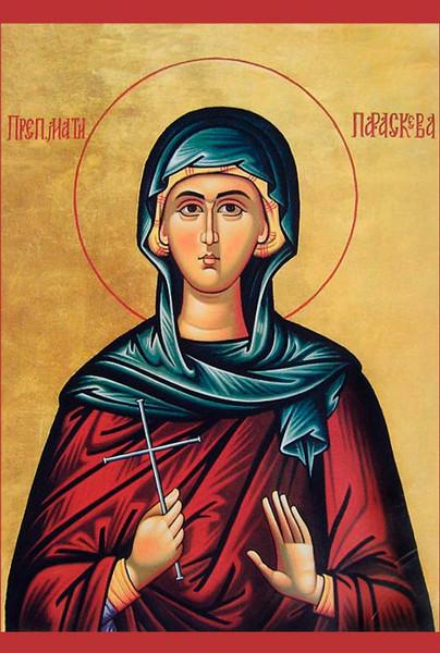 Sveta Petka Icon