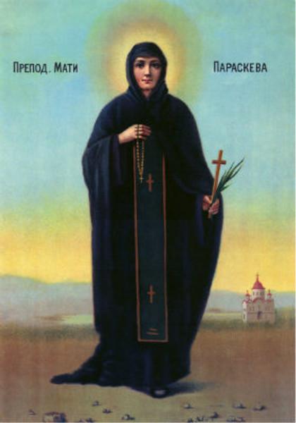 Sveta Petka Icon (Classic)