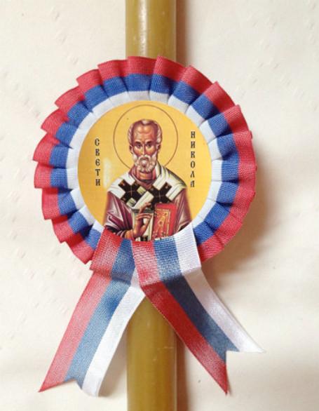 Serbian Slava Beeswax Candle with Medallion: Sveti Nikola