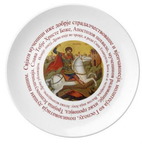 Porcelain Kolach Plate- Sveti Georgije (St. George)