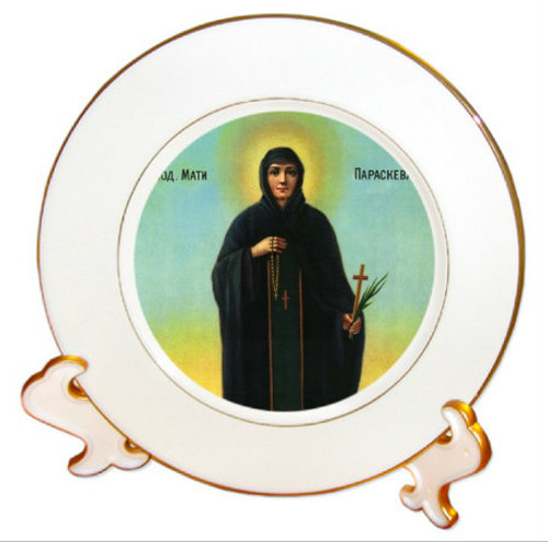 """8 1/4"""" Porcelain Icon Plate with 24K Gold Trim: St. Petka"""