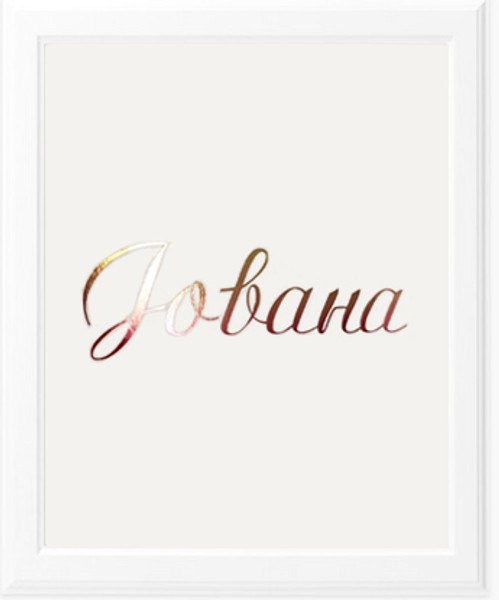 "Personalized 8 x 10"" Rose Gold Foil Art Print in ANY LANGUAGE!"
