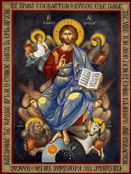 Christ Pantocrator Icon- Icon II