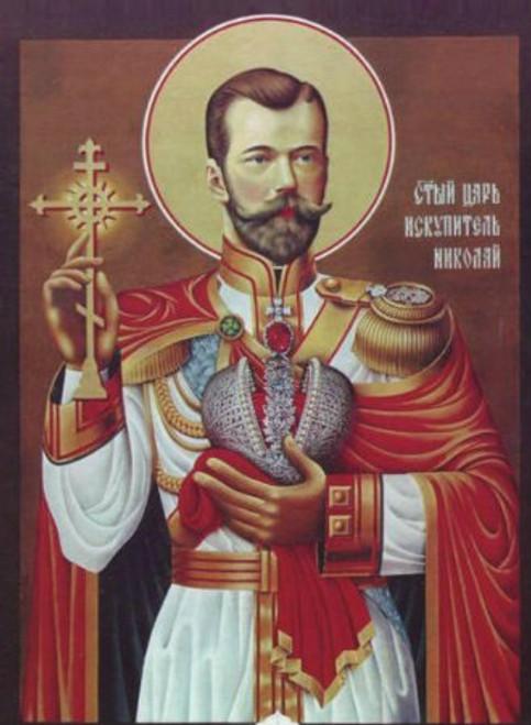 St. Tsar Nicholas II Icon- Icon III
