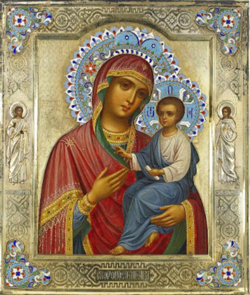 Theotokos and Christ-Child Icon: Icon II