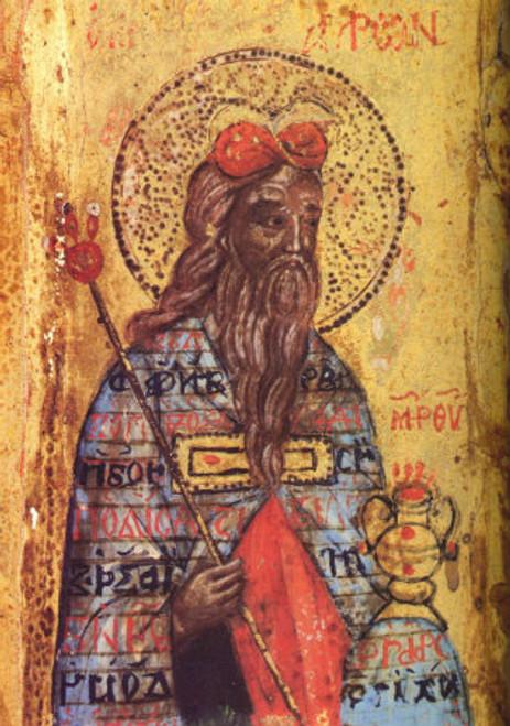 Prophet Aaron Icon- Icon II