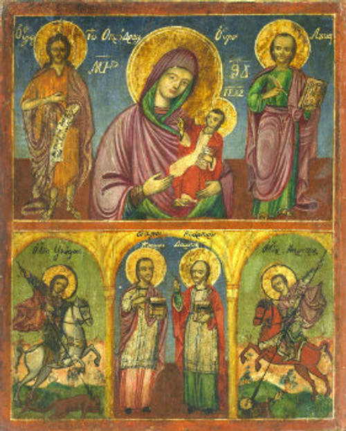 Theotokos Enthroned with Saints Icon