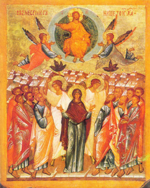 Ascension of Christ Icon- Icon II