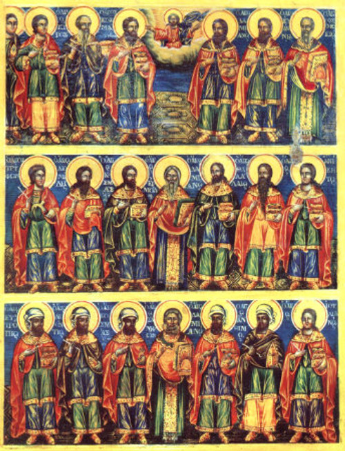 Synaxis of the Holy Unmercenaries Icon- Icon II