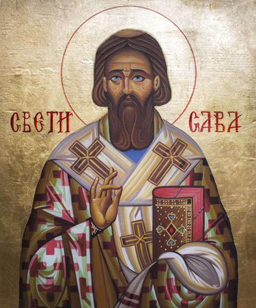 St. Sava Icon- Icon IV