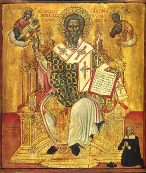 """Apostle St. James """"The Less"""" Icon"""