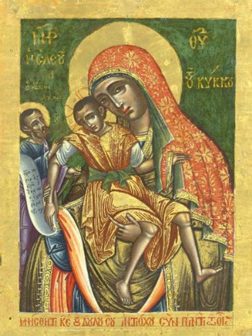 Virgin and Child with St. Luke Icon