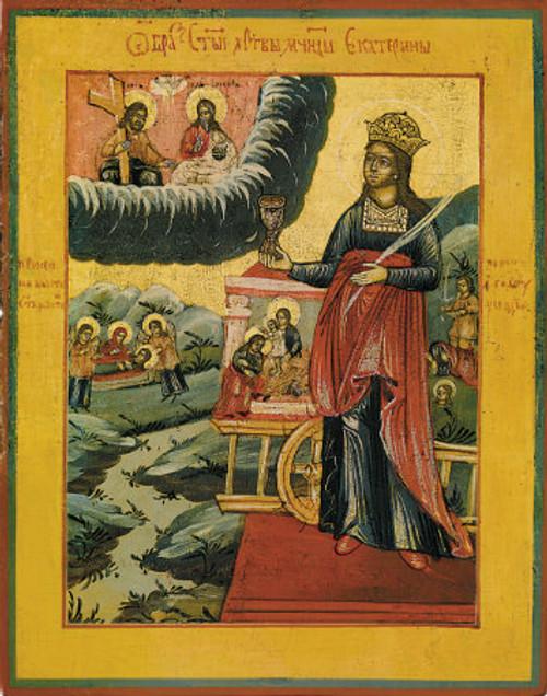 St. Katherine the Great Icon- Icon IV