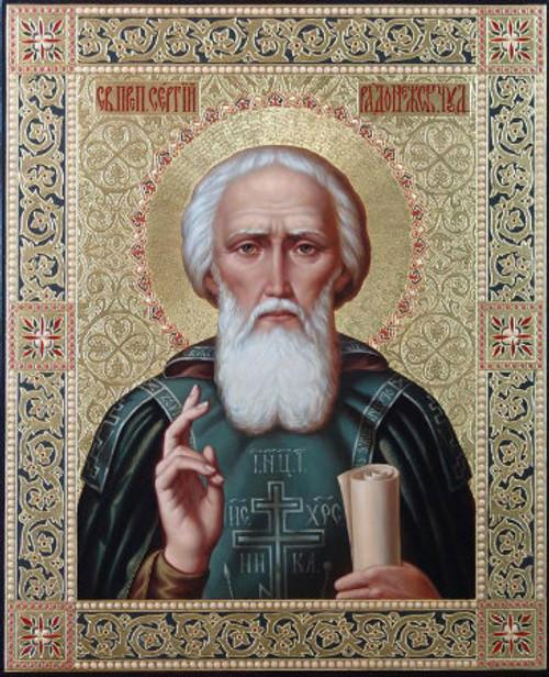 St. Sergius of Radonezh Icon