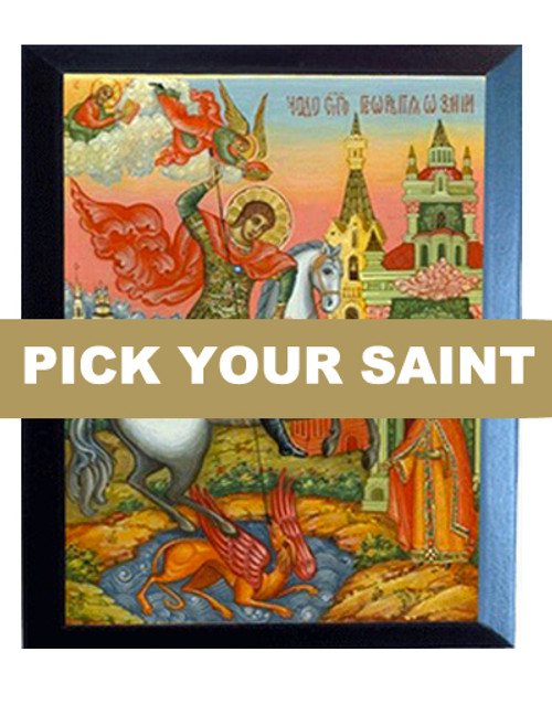 "Pick-Your-Saint Mounted Icon- 8 x 10"" with Black Decorative Edge"