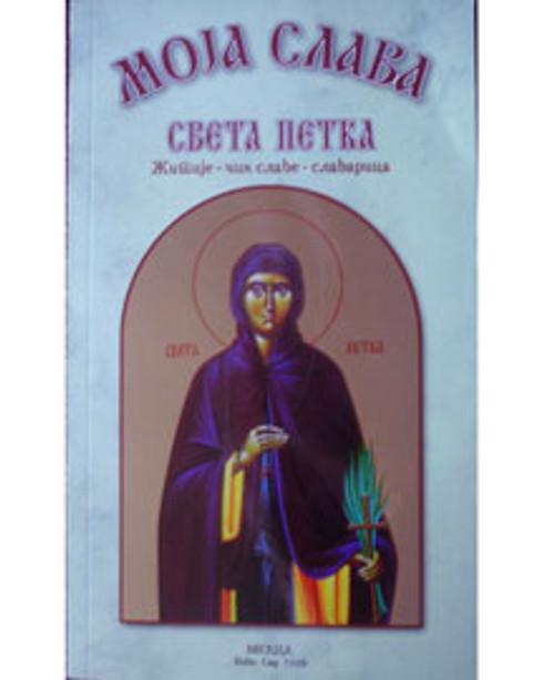 Moja Slava Sveta Petka Book