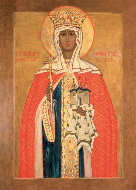 St. Olga of Kiev Icon