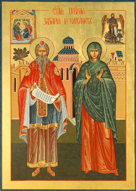 Saints Zacharias and Elizabeth Icon- Icon II