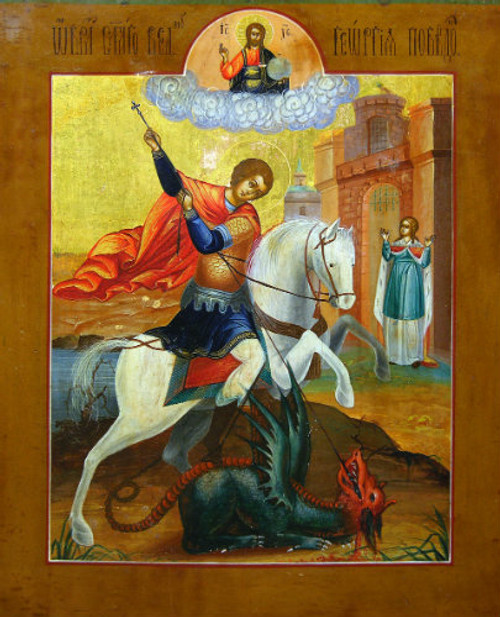 St. George Icon- Icon V