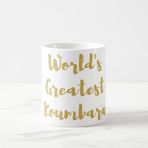 World's Greatest Kumbara Coffee Mug in Gold or Silver