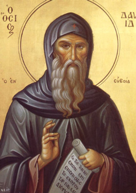 St. David of Thessaloniki Icon- Icon II
