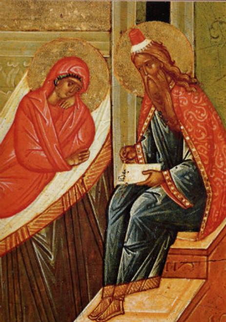 Prophet Zachariah Icon- Icon IV