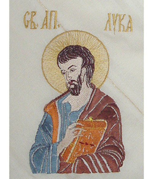 Embroidered Slava Cloth: St. Luke
