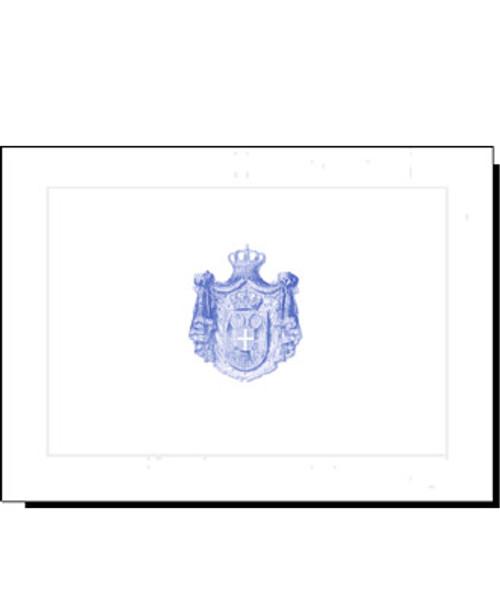 Serbian Crest Raised Linen Note Cards- Set of 10: Blue